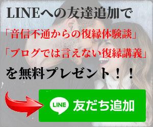 fukuen_banar3