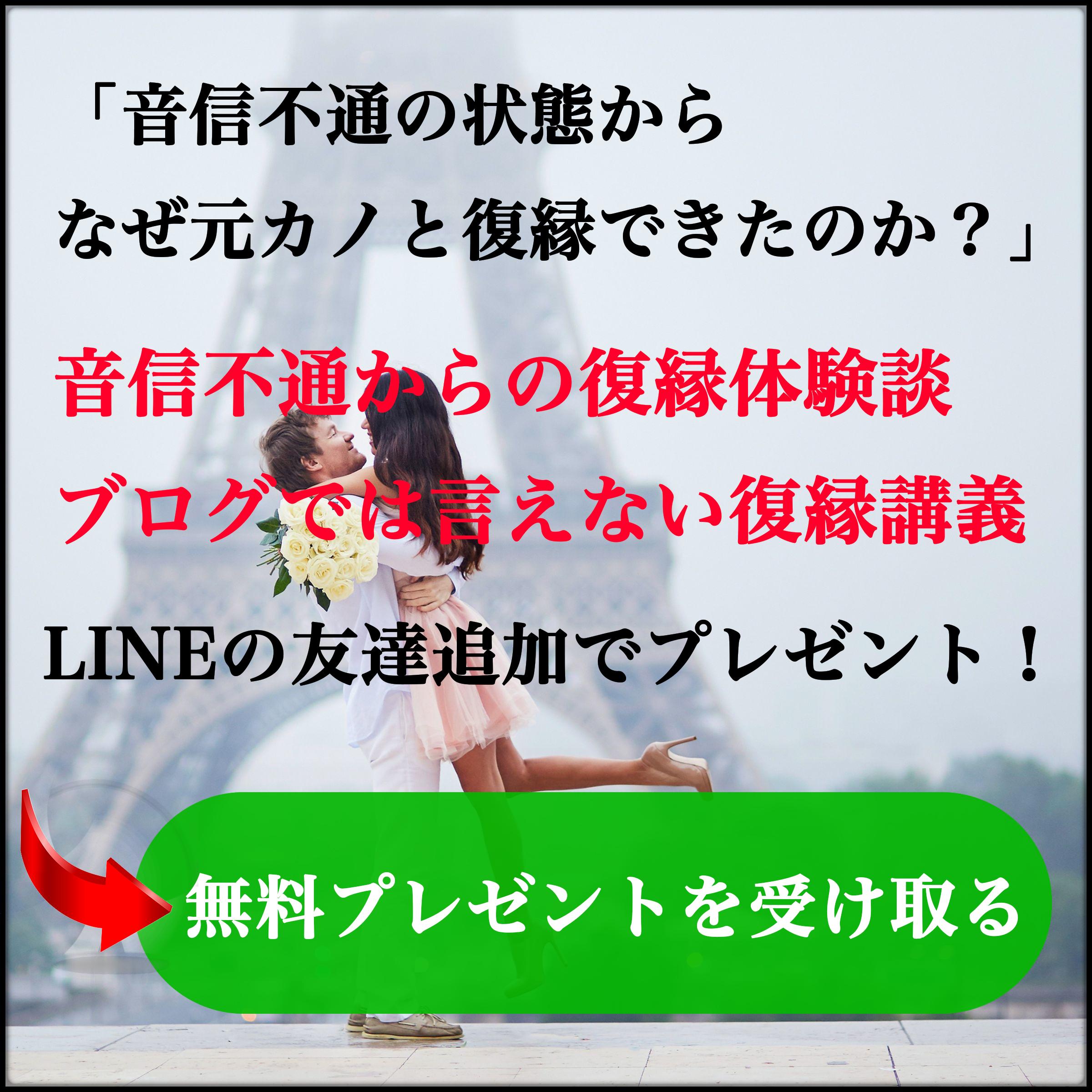 fukuen_bnn