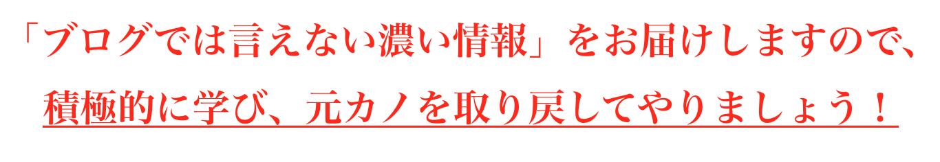 スクリーンショット 2019-02-25 14.36.56