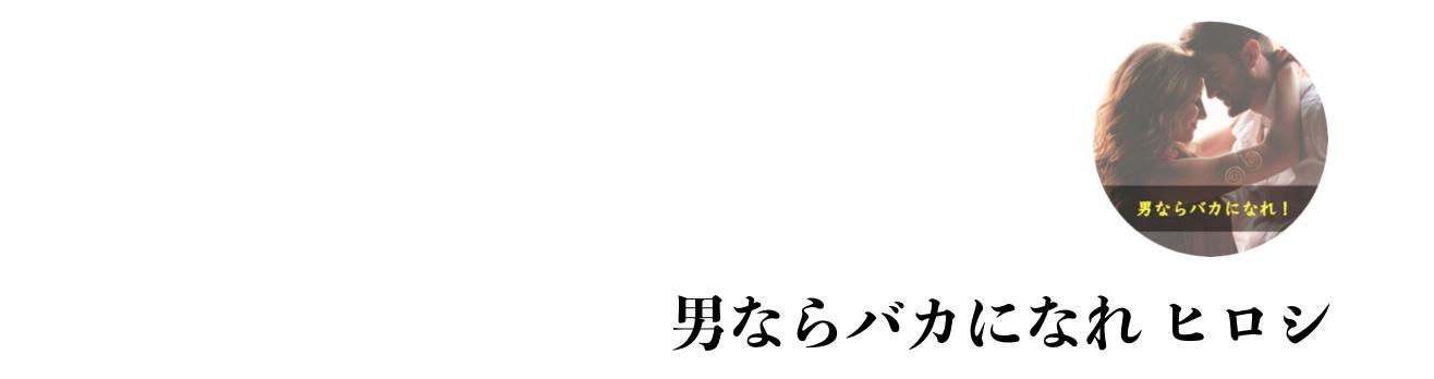 スクリーンショット 2019-02-25 14.37.07