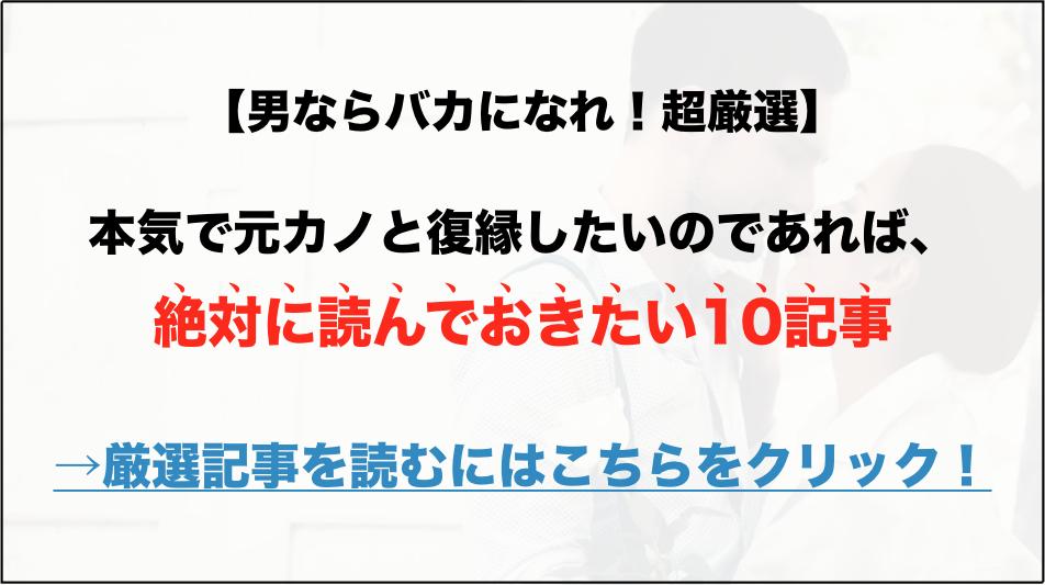 https://fukuen-kano.com/復縁の流れ/本気で元カノ復縁したいのであれば、絶対に読ん/